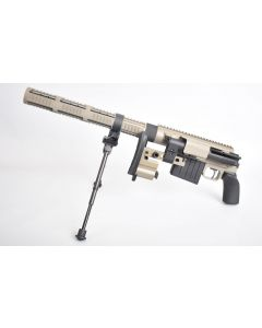 Adaptive Target Rifle